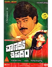 Chanakya Shapatham Telugu Movie DVD with English Subtitles 5.1 Dolby Digital Surround Sound