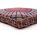 Handicraft-Palace Indian Peacock Mandala Floor Kussen Gooi Vierkante Kussen Cover Meditatie Poef VERKOCHT