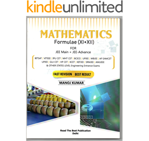 Mathematics Formulae Xi Xii For Jee Main Jee Advance Cbse Board All States Boards And All States Level Eng Entrance Examinations Ebook Kumar Manoj Amazon In Kindle Store
