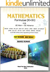 Mathematics Formulae (XI + XII ) for JEE Main, JEE Advance, CBSE Board, All States Boards and all States Level Eng. Entrance Examinations