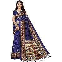 PISARA Women's Banarasi Art Silk Saree With Blouse Piece