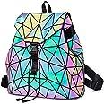 Frauen Geometrisch Leuchtend Rucksack Handtasche Damen Fashion Schultertasche Lingge Flash Travel Rucksack NO.2