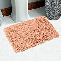 Saral Home Soft Cotton Anti Slip Saggy Bathmat (Beige, 40x60cm)