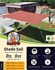 Hippo Sun Shade Sail - (80-85%) Sun Blockage - Brown Colour - 9.5 X 13.0 Ft with SS Hook & Rope