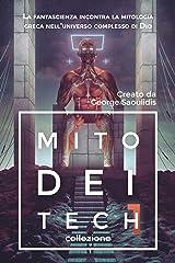 Mito Dei Tech 1 - Collezione: La fantascienza incontra la mitologia greca nell'universo complesso di Dio (Dio complesso universo) Formato Kindle