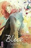 Blue spring ride Vol.10