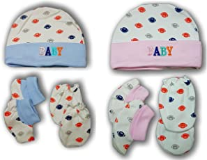 FeatherTouchKids Baby Cap Mittens Booties Set, 0-3 Months (White Printed, FTCMB011) - Set of 2
