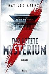 Das letzte Mysterium: Thriller (German Edition) Versión Kindle