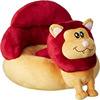 Amazon Brand - Solimo Baby Sofa Seat, Lion, Brown