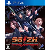 D3 Publisher SG/ZH School Girl Zombie Hunter [PS4]