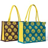 H&B Jute Shopping Bag - Designer Tote Bag | Trendy Bags | Shoulder Bag | Fashionable Tote | Office Bags | Grocery Bag | Handb