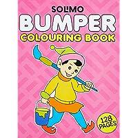 Amazon Brand - Solimo Bumper Colouring Book