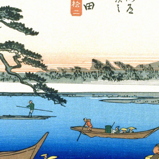 hiroshige android