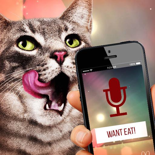 best-cat-translator-pro