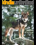 ஓநாய் குலச்சின்னம்: நாவல் - ஜியாங் ரோங் (Tamil Edition)