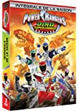 Power Rangers Dino Super Charge - Intégrale Saison 1
