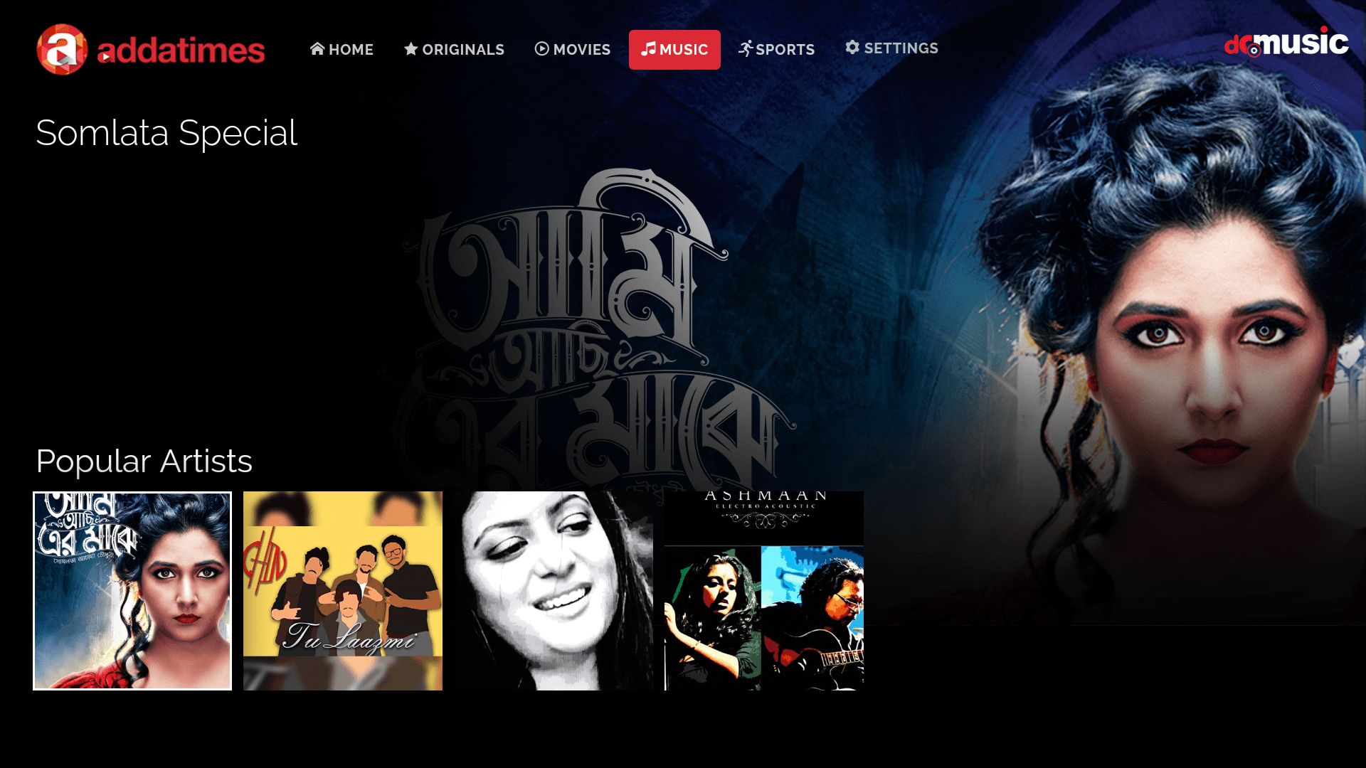 feluda web series theme song download