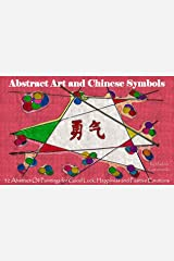 Abstract Art and Chinese Symbols: 32 Abstract Oil Paintings for Good Luck, Happiness and Positive Emotions (VG Art Series) Kindle Edition