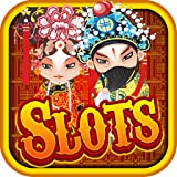 Macchina Ancient Treasure Slots Casino