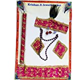 Art Box Lord Krishna janmashtmi Kids Costume Accessories for Dressing up ( 2 kundal ,1 patka, 1 Flute , 1 mor mukut, 2 bajuba