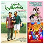 MALAYALAM NEW RELEASES VOLUME 3 : NJAN PRAKASHAN / VIJAY SUPERUM POURNAMIYUM / ORU ADAAR LOVE (PACK MARKETED BY APEIRON)