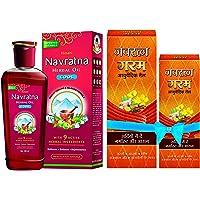 Navratna Ayurvedic Cool Hair Oil with 9 Herbal Ingredients, 300ml and Navratna Ayurvedic Warm Oil for Head & Body…