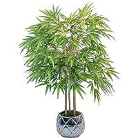 Bambou Artificiel à Anches Naturelles, Idéal pour la Décoration de La Maison, Arbre Artificiel, Plante Artificielle (105…