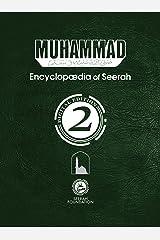 Muhammad: Encyclopedia of Seerah - Volume 2: Digital Edition (Encyclopædia of Seerah) Kindle Edition