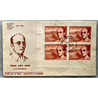 India 1970 V. D. Savarkar Block of 4 Stamps First Day Cover (FDC)