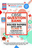 Oswaal CBSE Question Bank Class 11 Chemistry Chapterwise & Topicwise (For March 2020 Exam)