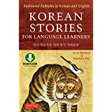 Korean Stories For Language Learners: Traditional Folktales in Korean and English (MP3 Downloadable Audio Included) (English