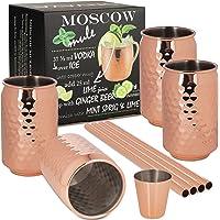 ONVAYA® Moscow Mule set cadeau de 4 mugs, mesure de bar et paille   Tasses en cuivre pour les cocktails   4 gobelets en…