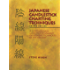 Japanese Candlestick Charting Techniques: A Contemporary Guide to the Ancient Investment Techniques of the Far East, Second Edition (English Edition)