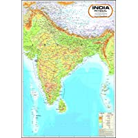 India Map - Physical (70 x 100 cm)