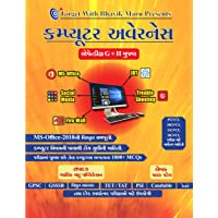 Target with Bhavik Maru Presents Computer Awareness (As per Appendix G+H) by Palak Patel