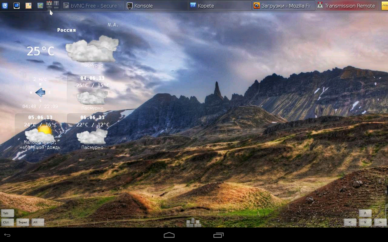 VNC Pro Viewer: bVNC: Amazon co uk: Appstore for Android