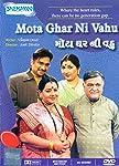 Mota Ghar Ni Vahu - Gujarati Play