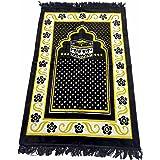 Prayer Mat, Size 70x110 cm