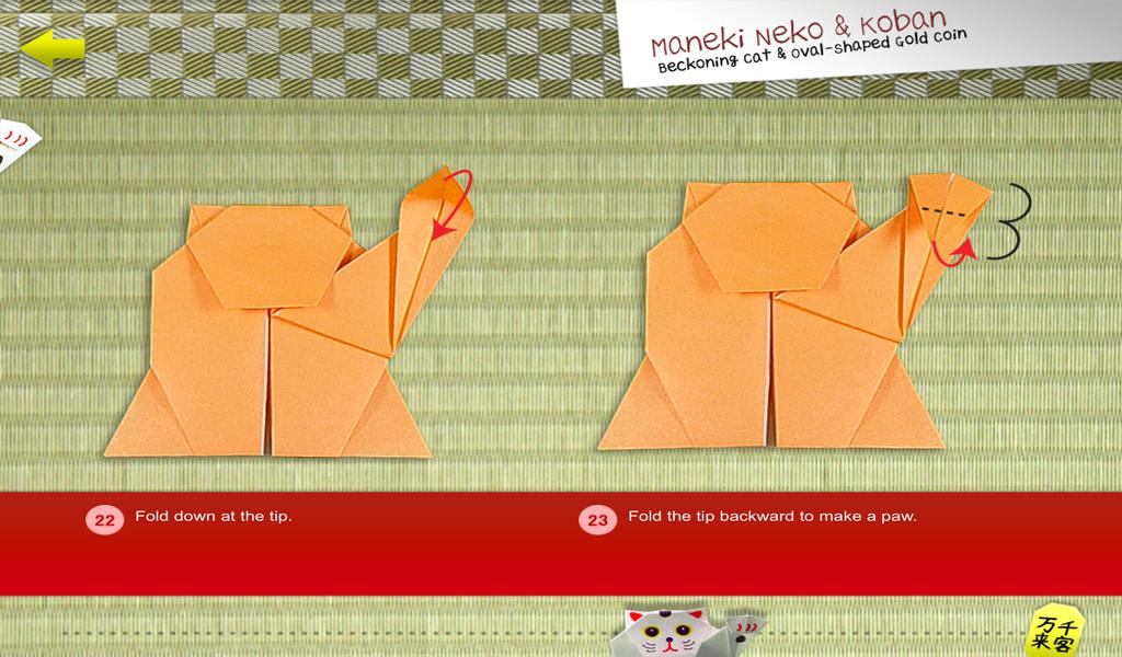 Maneki Neko - Jo Nakashima | 600x1024