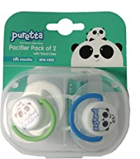 Puretta 2PK Pacifier with Travel case 0 – 6 Months, (White)
