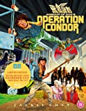 Armour of God II - Operation Condor [Blu-ray] [2020]