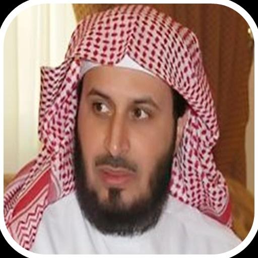 COMPLET EL-GHAMIDI MP3 SAAD CORAN TÉLÉCHARGER