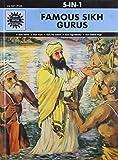 Famous Sikh Gurus: 5 in 1 (Amar Chitra Katha)