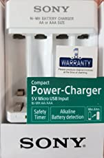 Sony Ni-MH Battery Charger (AA/AAA Size)