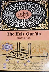 The Holy Quran - Translation Only Paperback