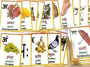 LOVE.LAUGH.LEARN Hindi VARNMALA (SWAR + VYANJAN) FLASHCARDS Non-Tear Water Proof
