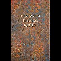 Dzogchen: Khorde Rushen (Dzogchen Teaching Series) (English Edition)