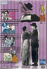 R K Films 4 Movie Pack - Vol. 1 (Barsat/Awara/Shree420/Jish Desh Men Ganga Behti Hai)