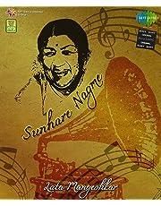Sunhare Nagme Lata Mangeshkar (MP3)