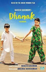 Dhanak: Rainbow